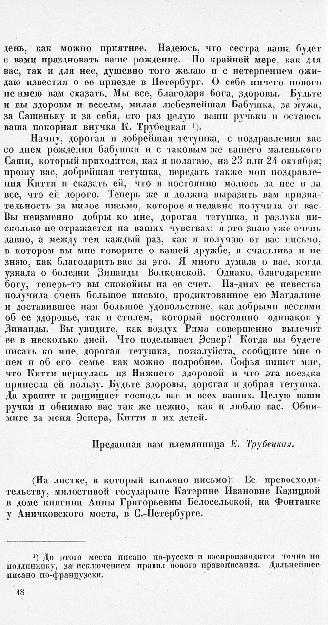 https://img-fotki.yandex.ru/get/171919/199368979.35/0_1ea3ee_e9d6c45e_XXXL.jpg
