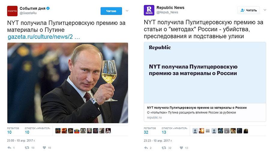При Трампе российско-американские отношения деградировали, особенно на военном уровне, - Путин - Цензор.НЕТ 7970