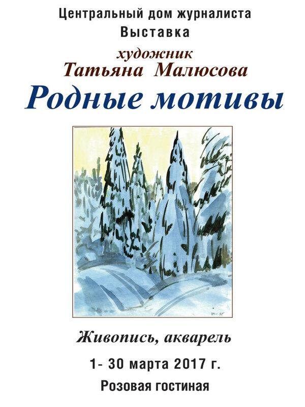 17-02-домжур_Layout 1