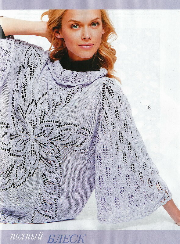 Пуловер спицами, пуловер спицами