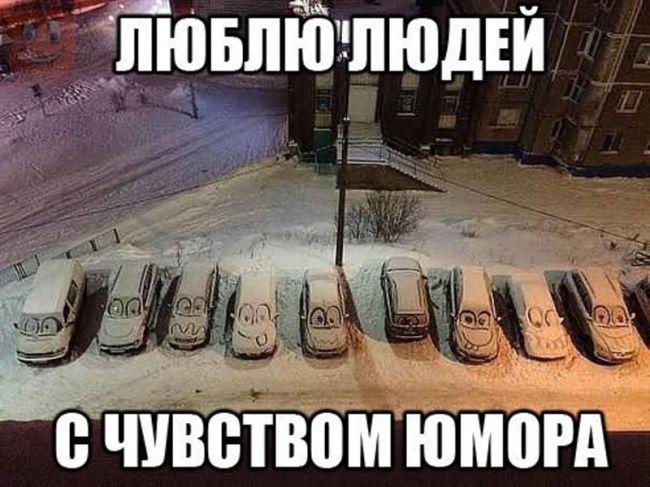 """ЗИМНИЕ """"ПРИКОЛЫ"""" ВО ДВОРАХ"""
