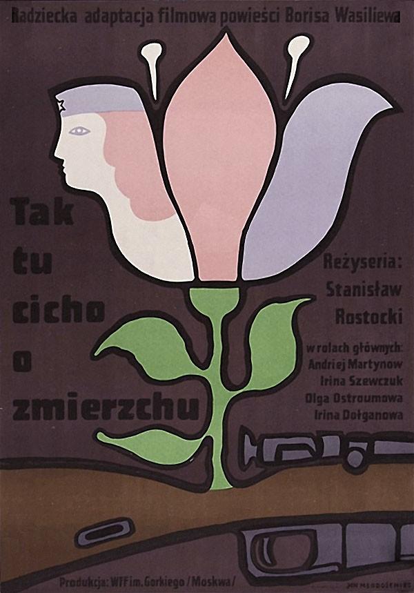 «…А зори здесь тихие», 1972 год. Режиссер — Станислав Ростоцкий.