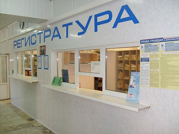 ВСевастополе могут закрыться многие больницы иполиклиники