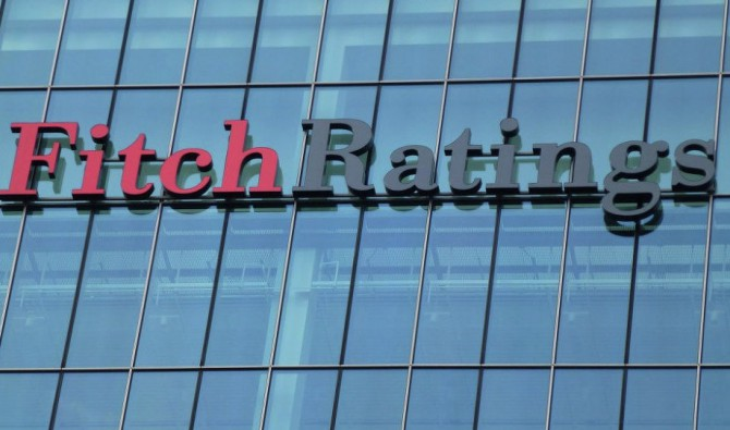 Fitch увеличил долгосрочные рейтинги украинской столицы иХарькова
