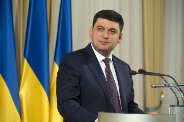 Финансирование украинской армии пока недостаточное— В.Гройсман
