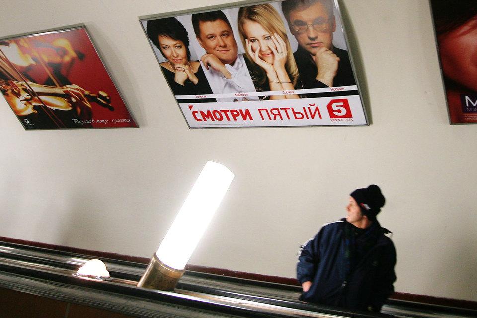Экс-замглавы РЕНТВ назначен новым управляющим 5-ого канала