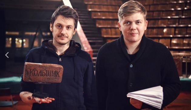 Окончены съёмки нового клипа группы «Ленинград»