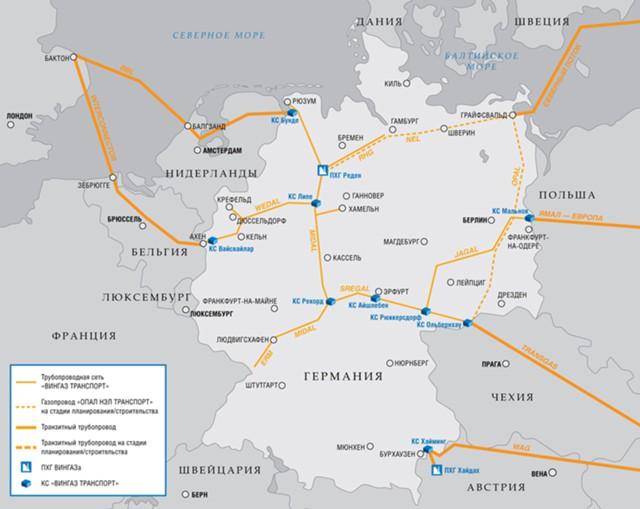 Доля «Газпрома» на рынке Европы  увеличилась  дорекордных 33%