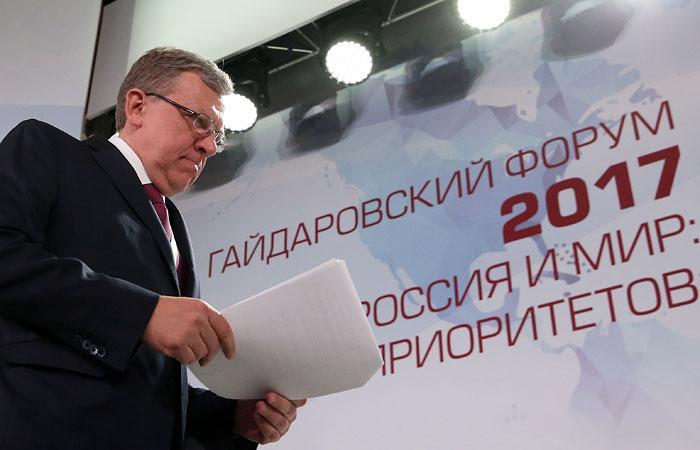 РФ находится наисторическом минимуме темпов финансового роста— Кудрин