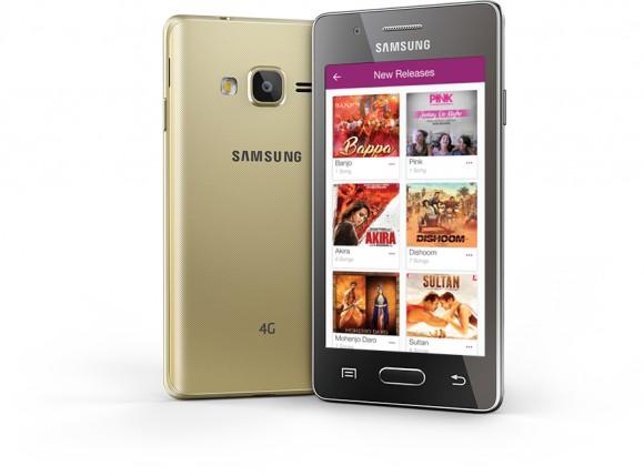 Самсунг SM-Z250 °F— 1-ый смартфон сTizen 3.0