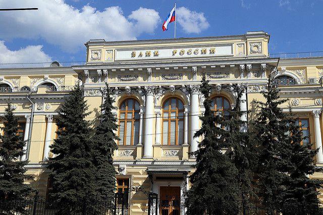 ЦБподдерживает законодательный проект Минюста обизъятии уникального жилья должника