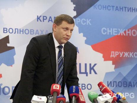 ВДонецке появились интересные слухи поповоду главаря ДНР Захарченко