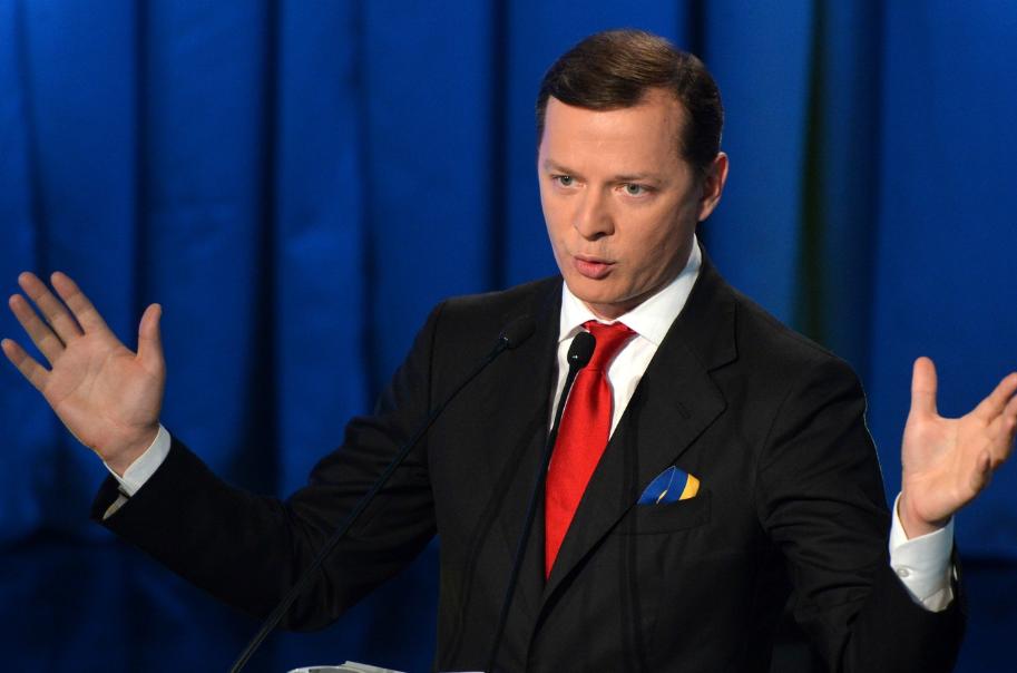 Ляшко обвинил США вовмешательстве вдела Украинского государства