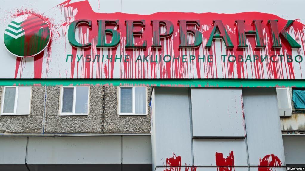 Е-декларация Гонтаревой: руководитель НБУ загод заработала 57 млн грн
