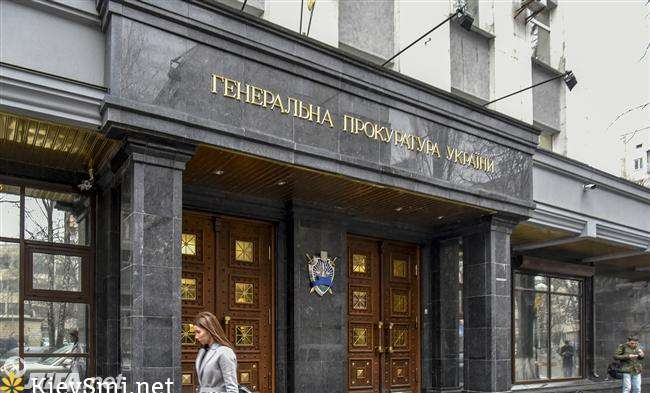 ГПУ: Экс-бойца «Донбасса» задержали запопытку дать взятку