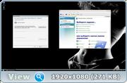 Windows XP SP3 SPA Black Lady v.08/01/2012