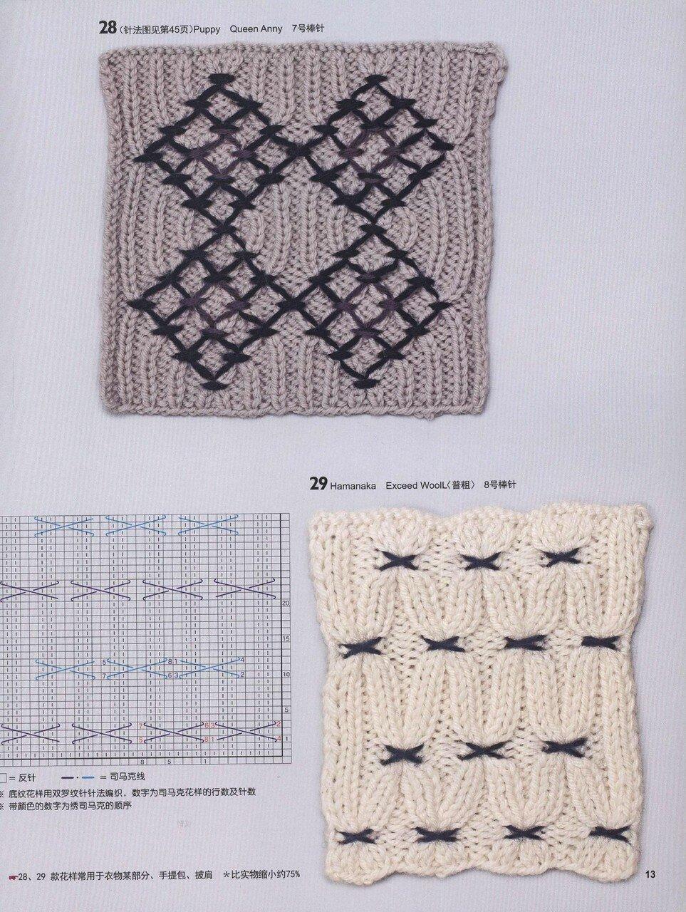 150 Knitting_15.jpg