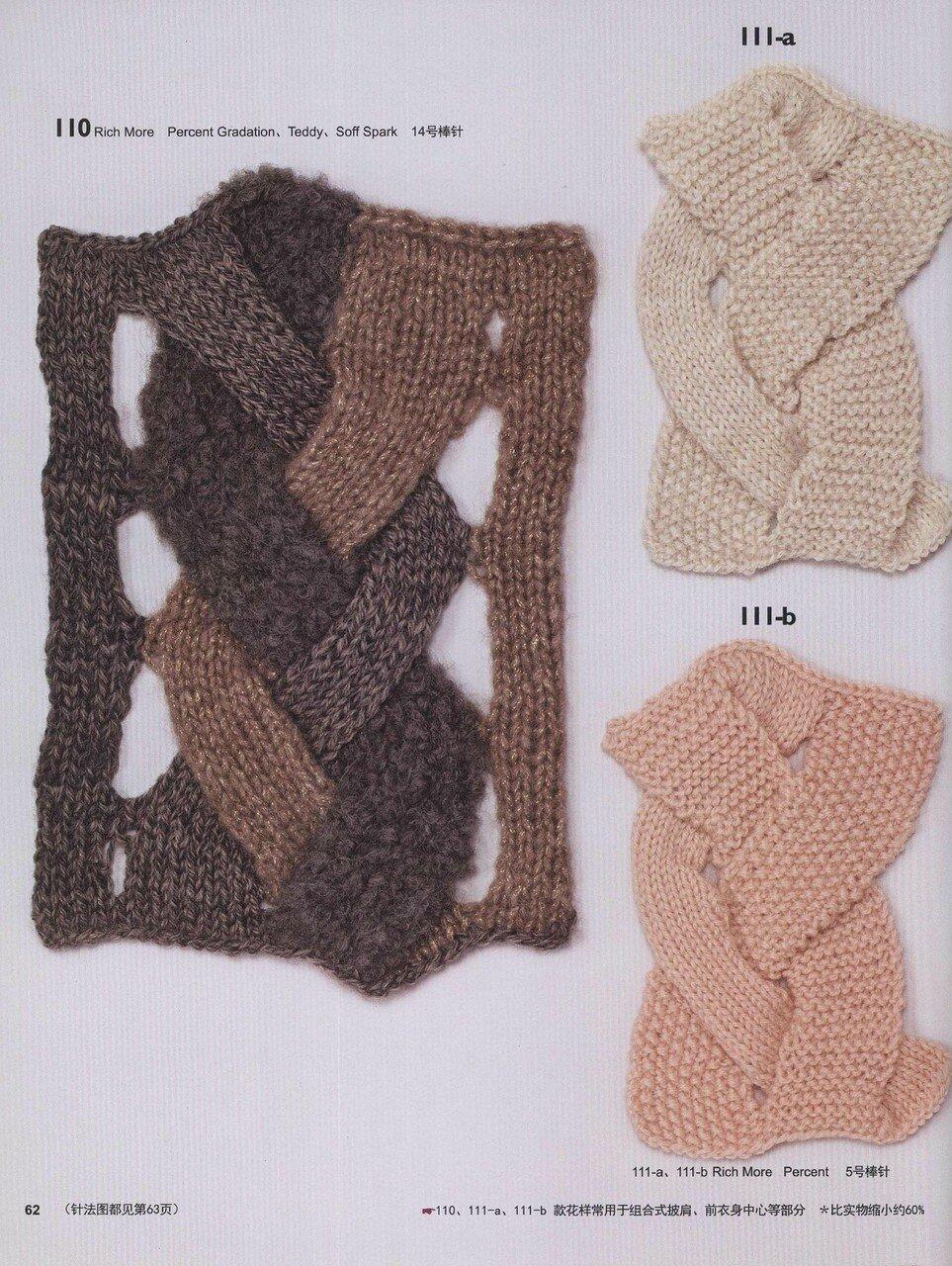 150 Knitting_64.jpg