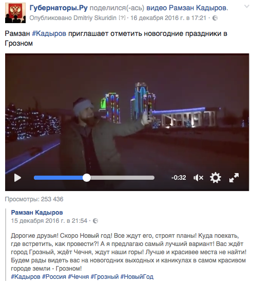 Рамзан Кадыров приглашает на праздники в Грозный