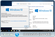Windows 10 Профессиональная Version 1607 Updated Build 14393.447