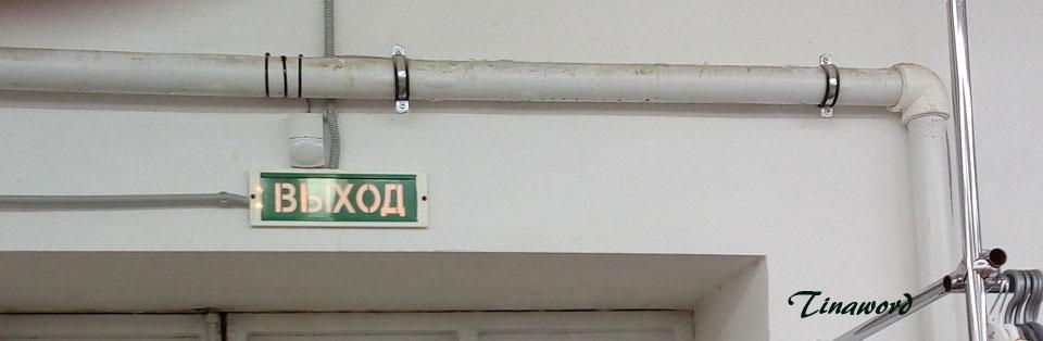 Детский-магазин-56.jpg
