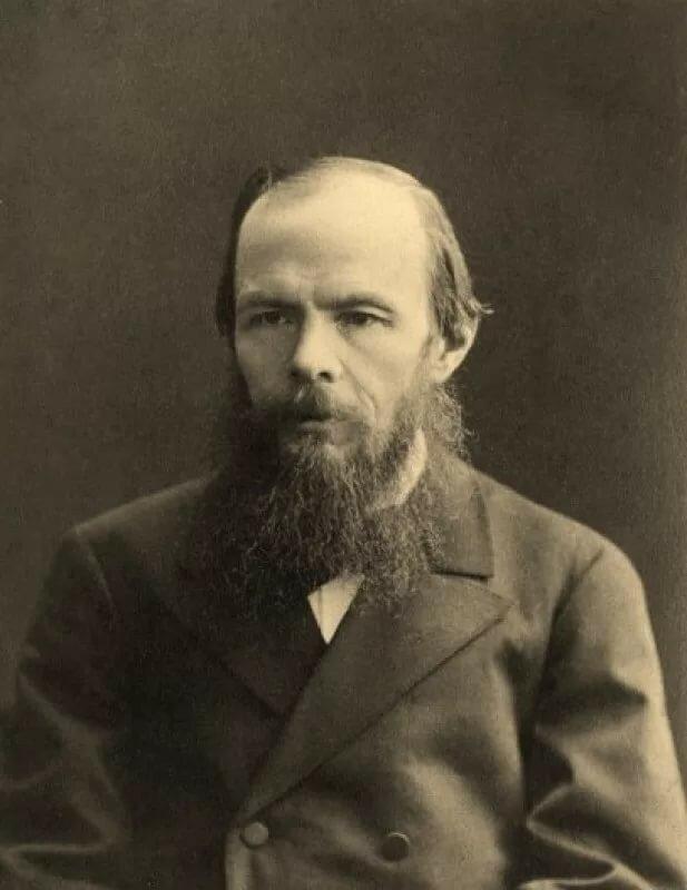 Достоевский Фёдор Михайлович