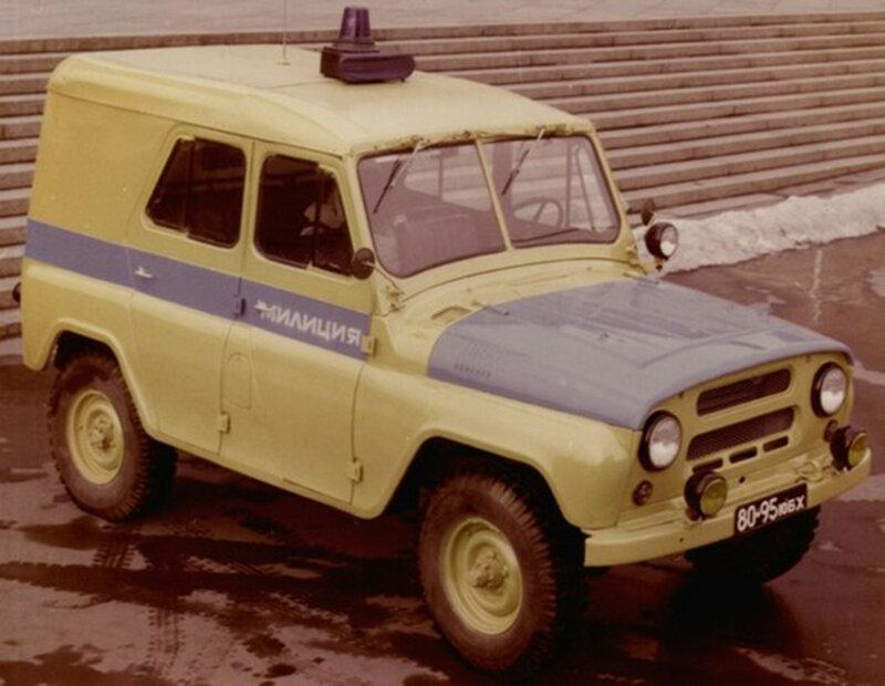 УАЗ-31512-01-1М-АДЧ-09-sovauto.ru.jpg