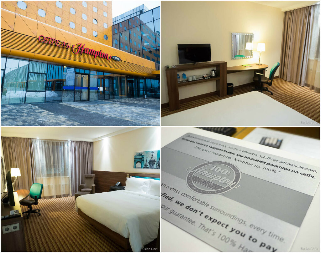 Отель Hampton