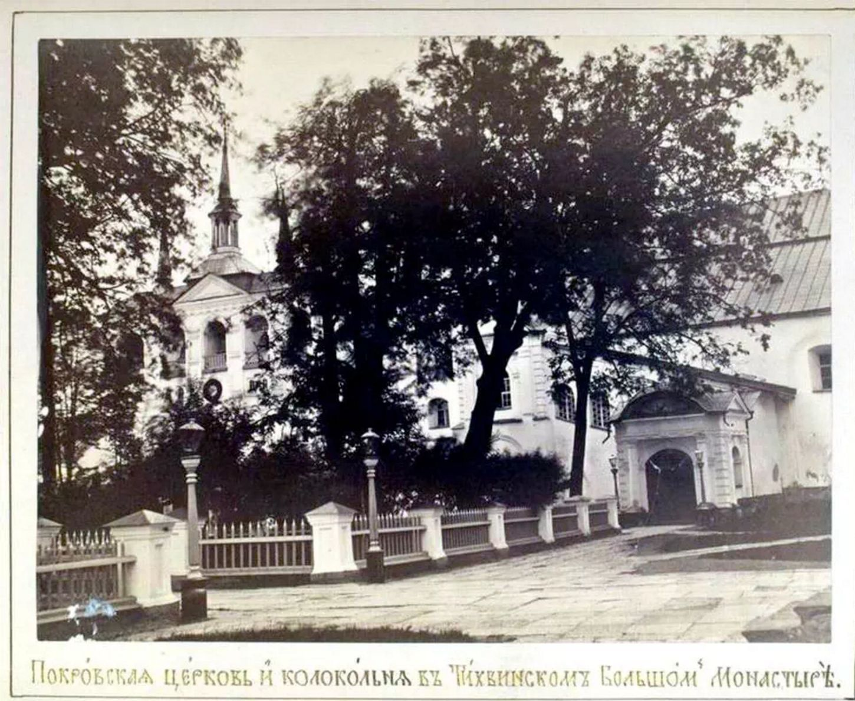 Покровская церковь с трапезной