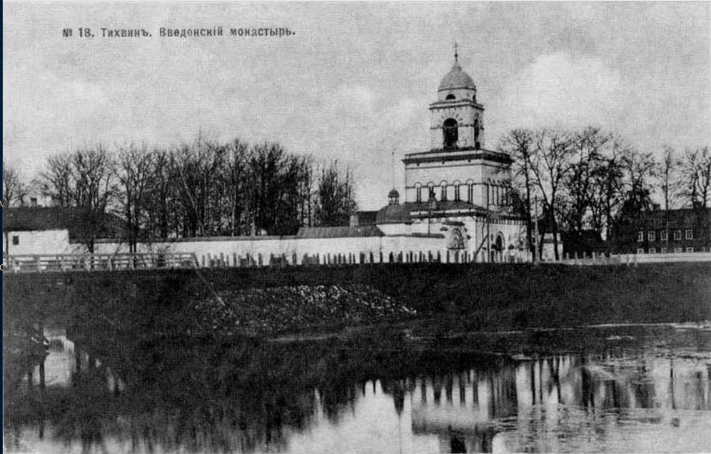 Введенский женский монастырь.