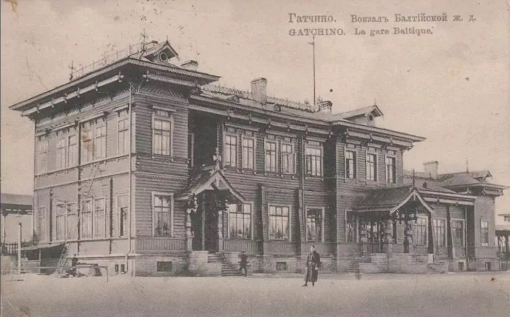 Вокзал Балтийской ж.д