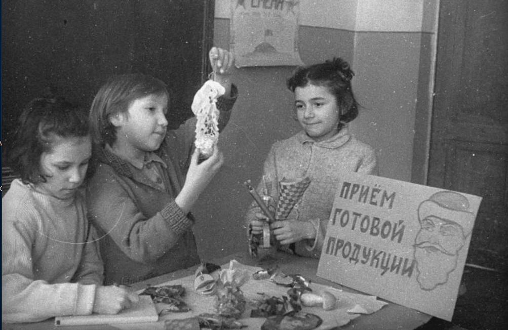 1943. Новогодние подарки