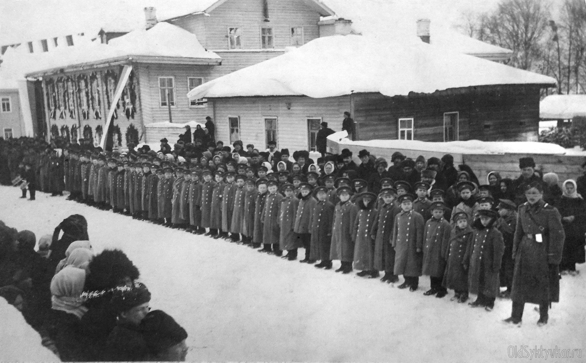 Парад в честь 300-летия Дома Романовых