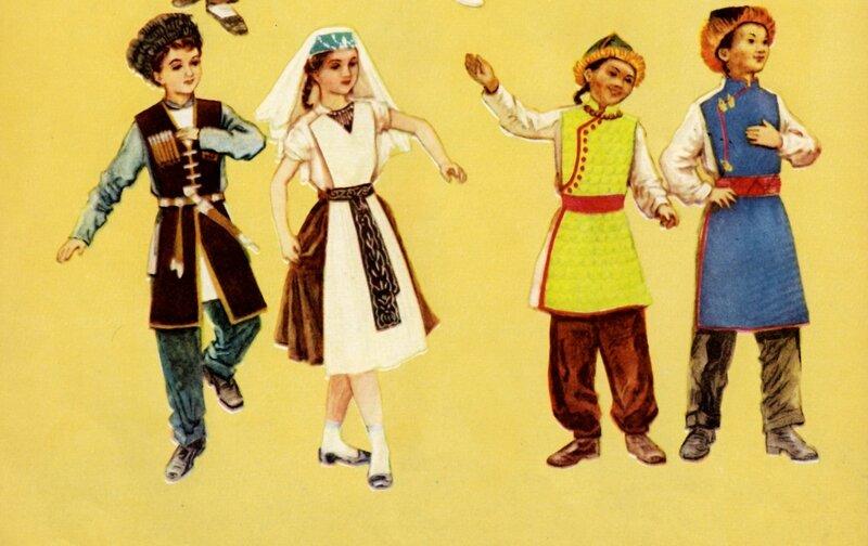 Грузинские и монгольские костюмы