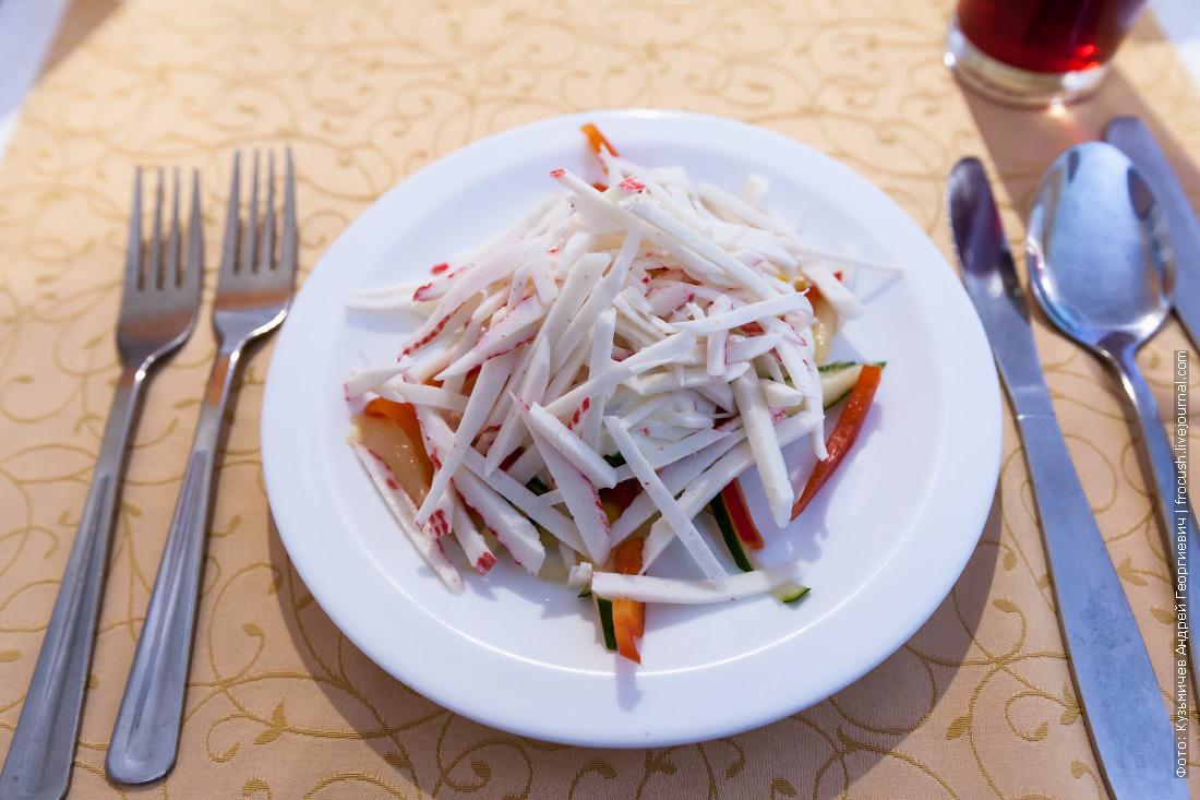 Салат «Арлекино»