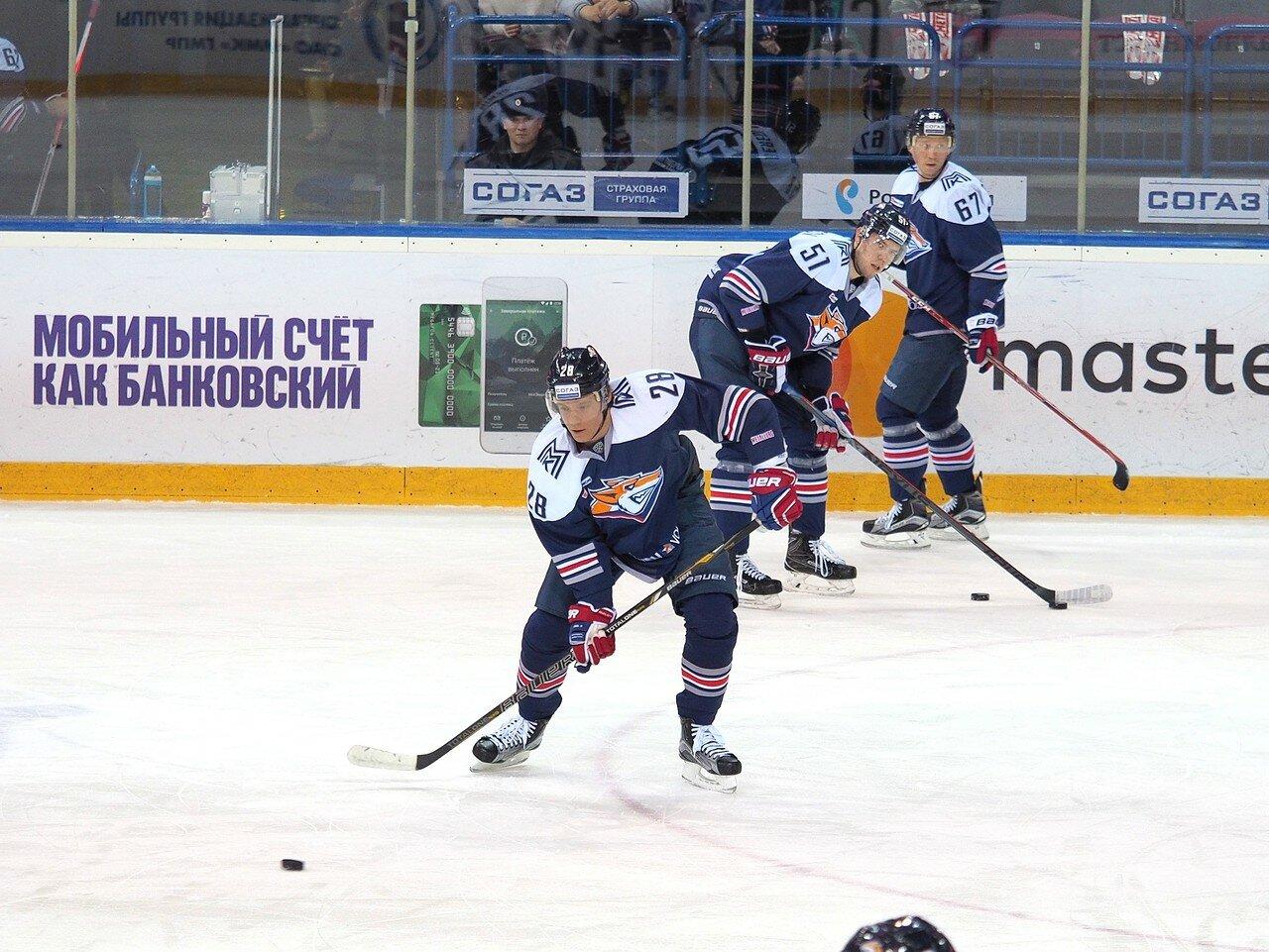57Металлург - Динамо Москва 21.11.2016