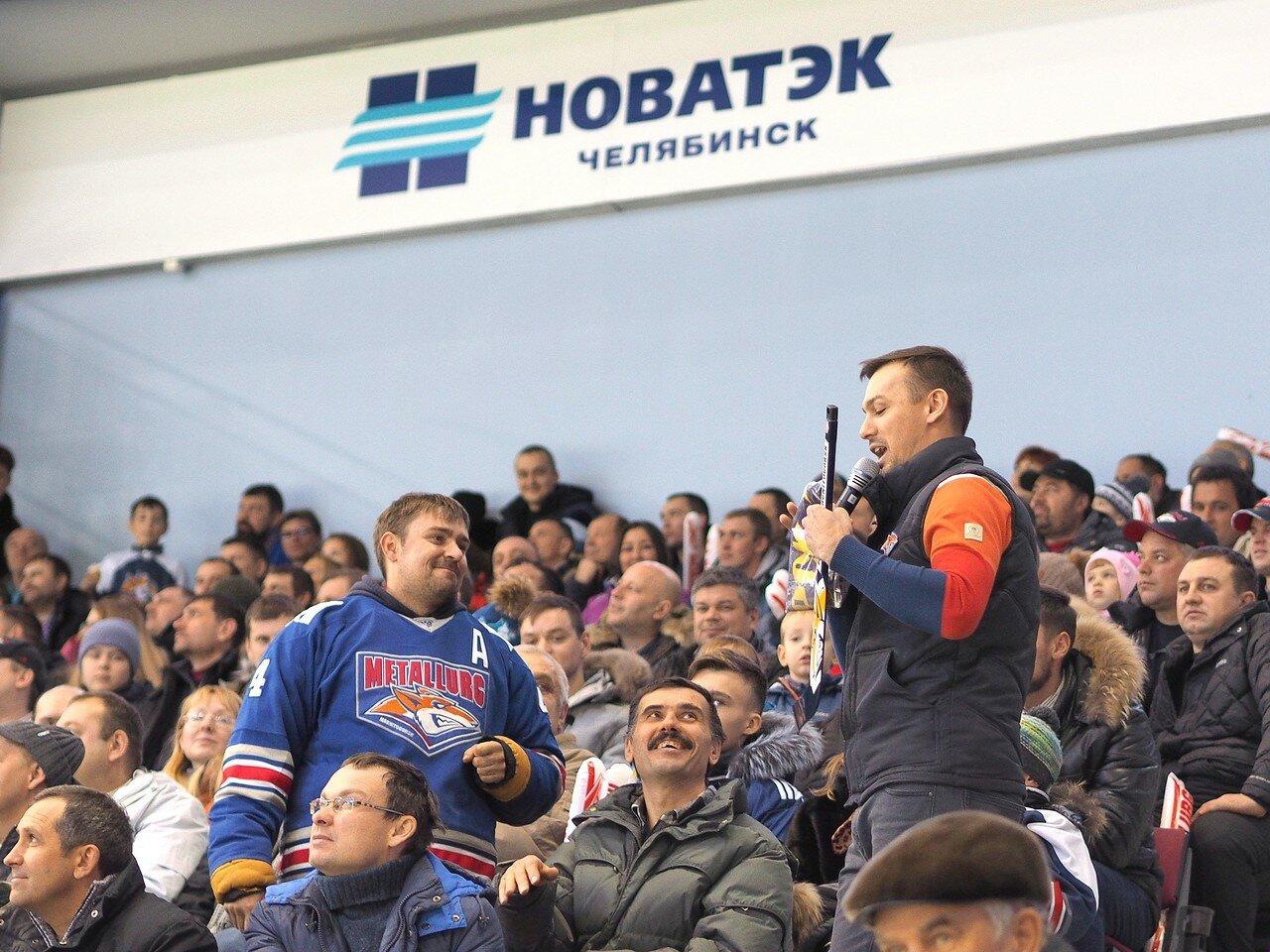 97Металлург - Динамо Москва 21.11.2016