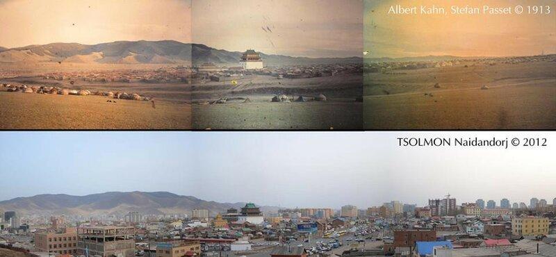 Ulan-Bator 1913-2012.jpg