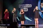 Кубок Универов 1/8 08.11.2016