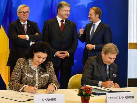 ЕС и Украина подписали антикоррупционную соглашение на €16 млн