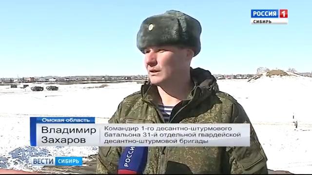 Омские военные учат коллег из Приволжья работать на уникальной боевой технике.mp4_000095427.jpg