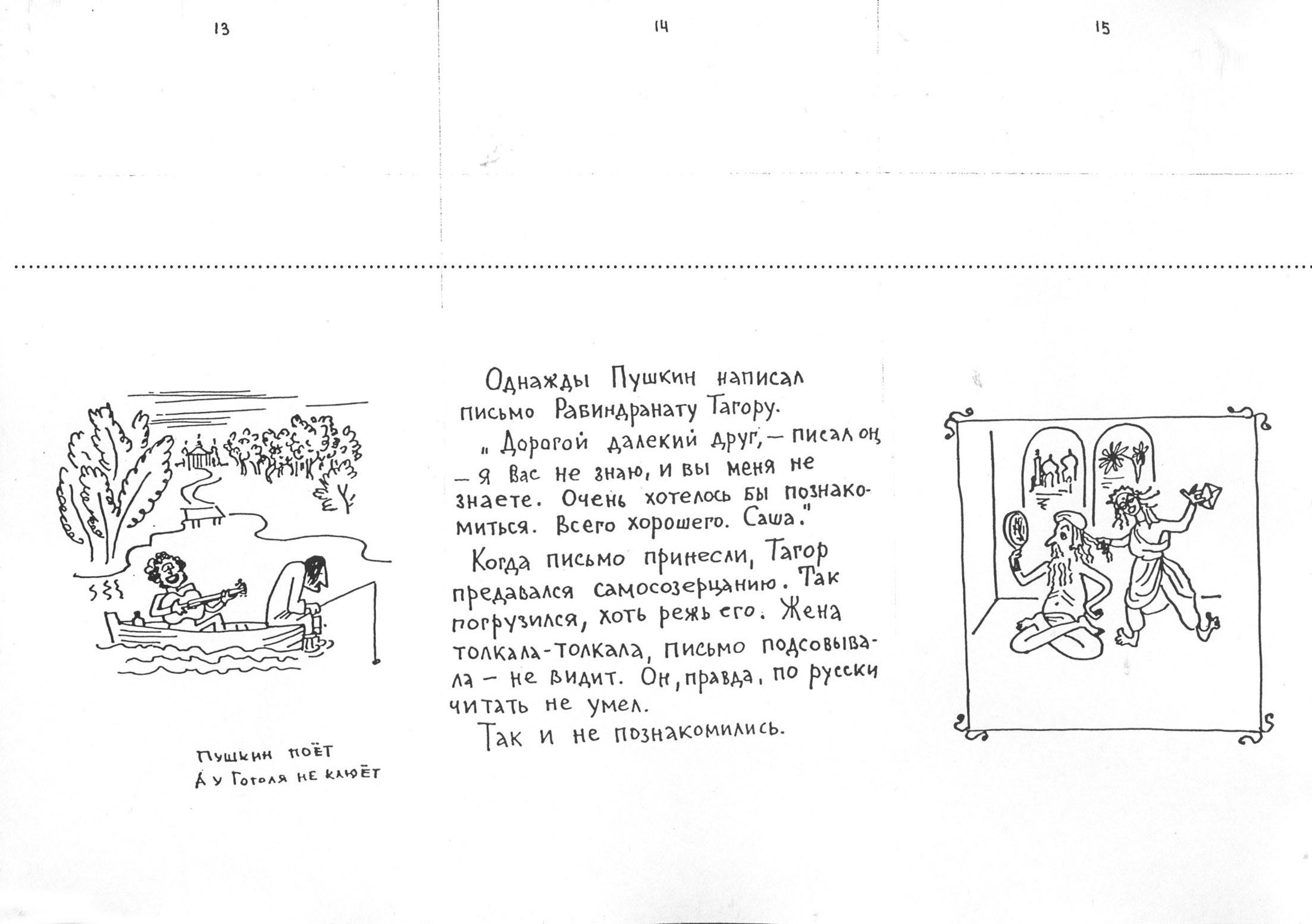 13-15.jpg