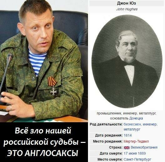 захарченко_Юз.jpg