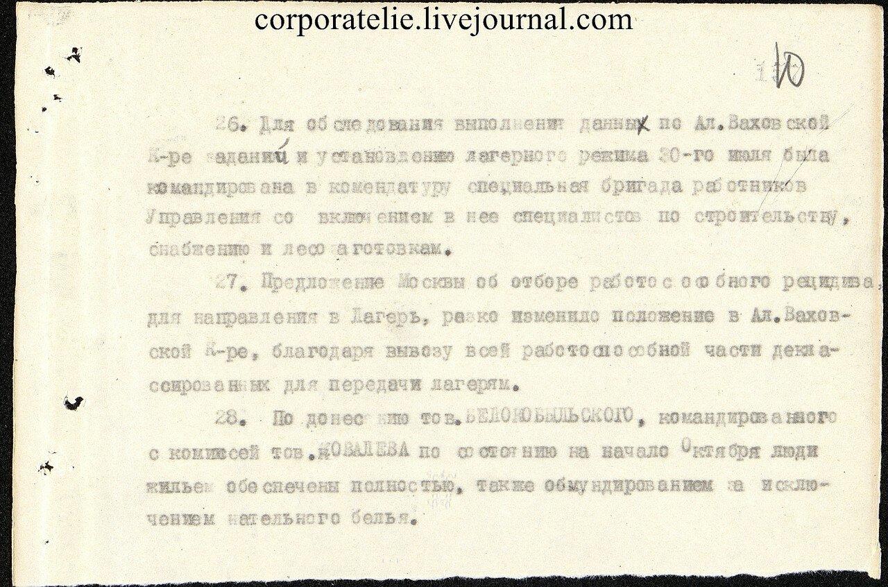 https://img-fotki.yandex.ru/get/172017/224693804.1a/0_13ee09_eb159bf8_XXXL.jpg