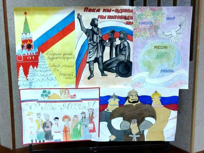 квартира плакаты россии картинки мёртвых пикселей