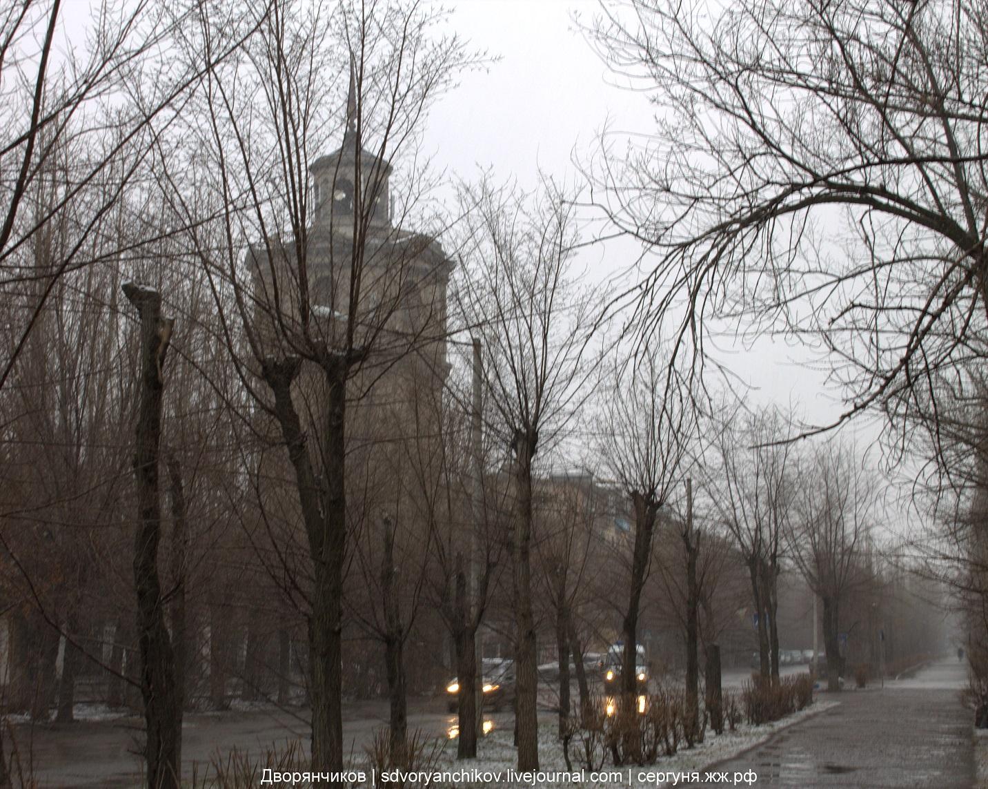Волжский - Дыхание зимы - 21 марта 2017