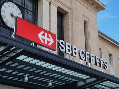 Налюбом вокзале Швейцарии можно будет приобрести биткоины