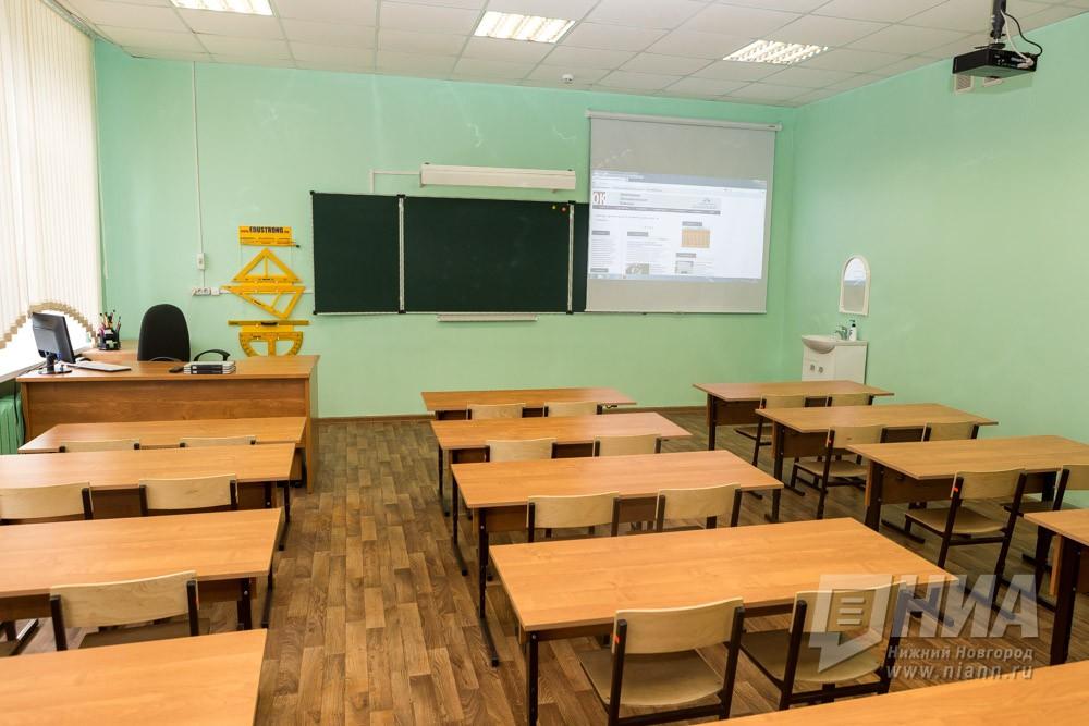 Одна школа закрыта накарантин поОРВИ вНижегородской области