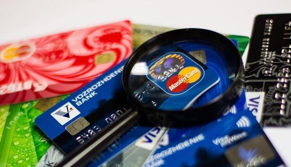 Работники ЦБ и министра финансов первыми получат заработной платы накарту «Мир»