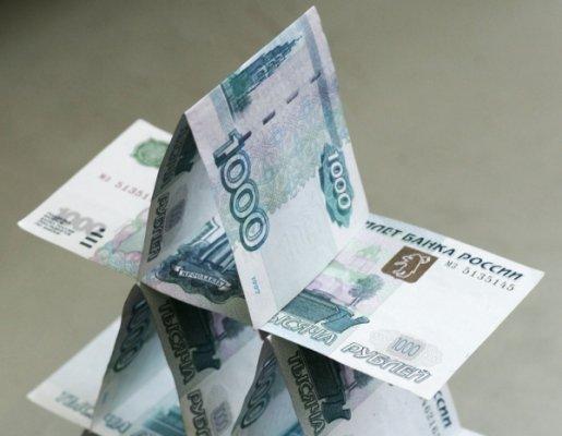 ВТатарстане раскрыта финансовая пирамида на427 млн. руб. — Тень Мавроди